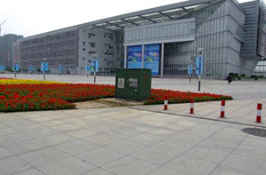 Dongguan Library