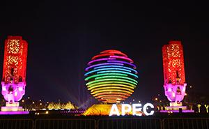 Beijing APEO
