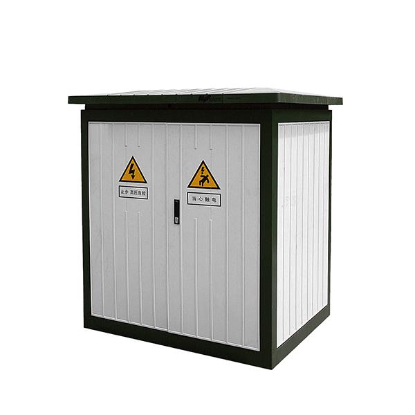 SMC RMU Cabinet